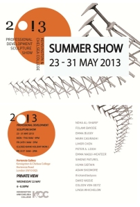 Private View Summer Show 2013 front & back
